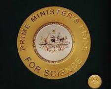 PM's Prize